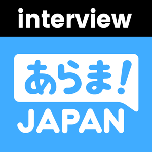 Arama Japan - Phil Boehm interview