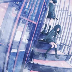 456 - Shigoro