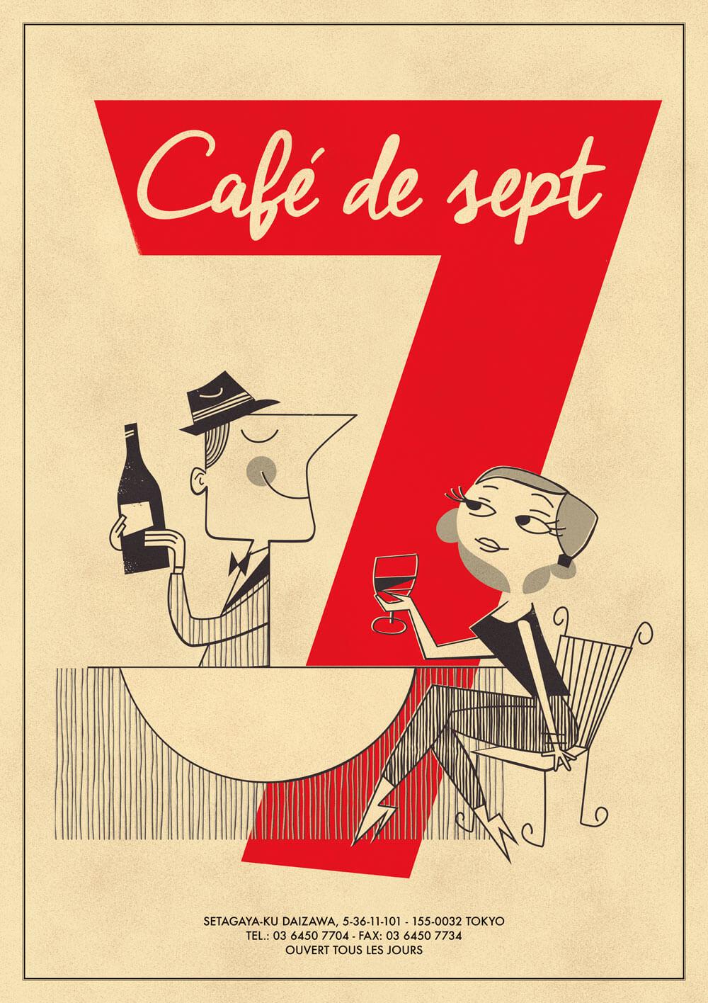 Café de Sept